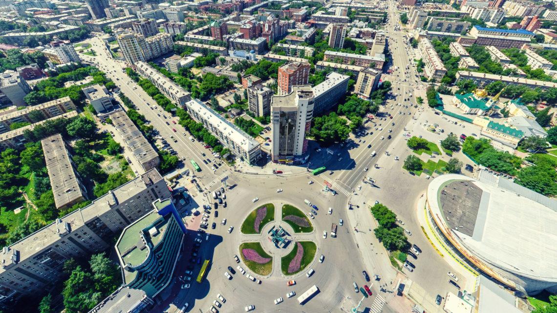 40th World Urban Development Congress