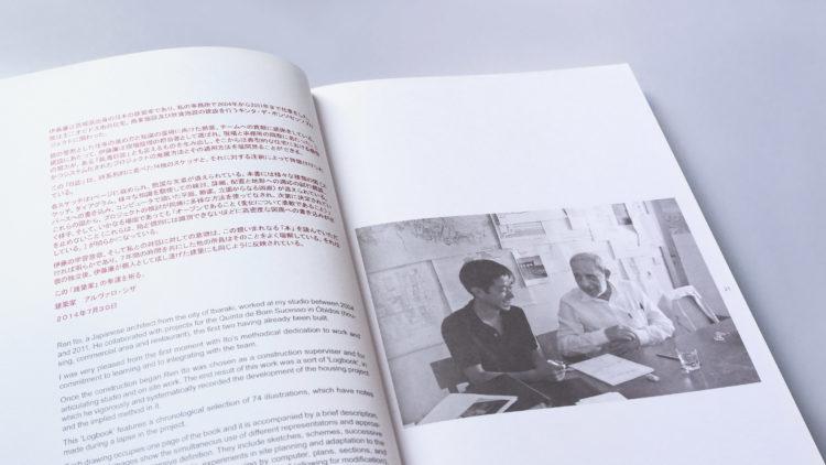 "IST Press reedita o livro ""Álvaro Siza Design Process"""