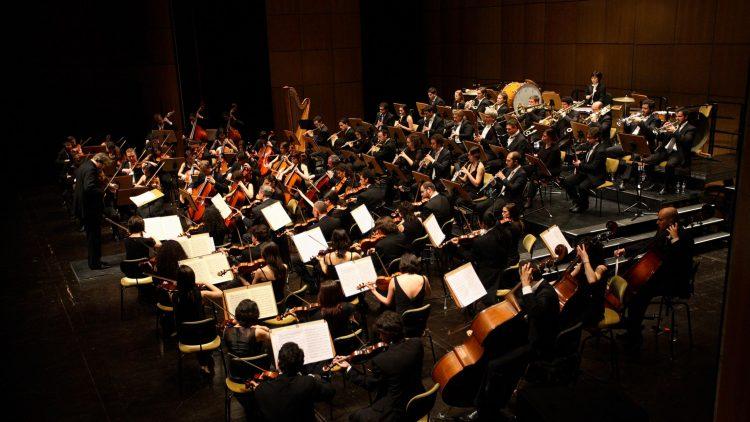 Concerto comemorativo da Abertura do Ano Académico 2017-2018