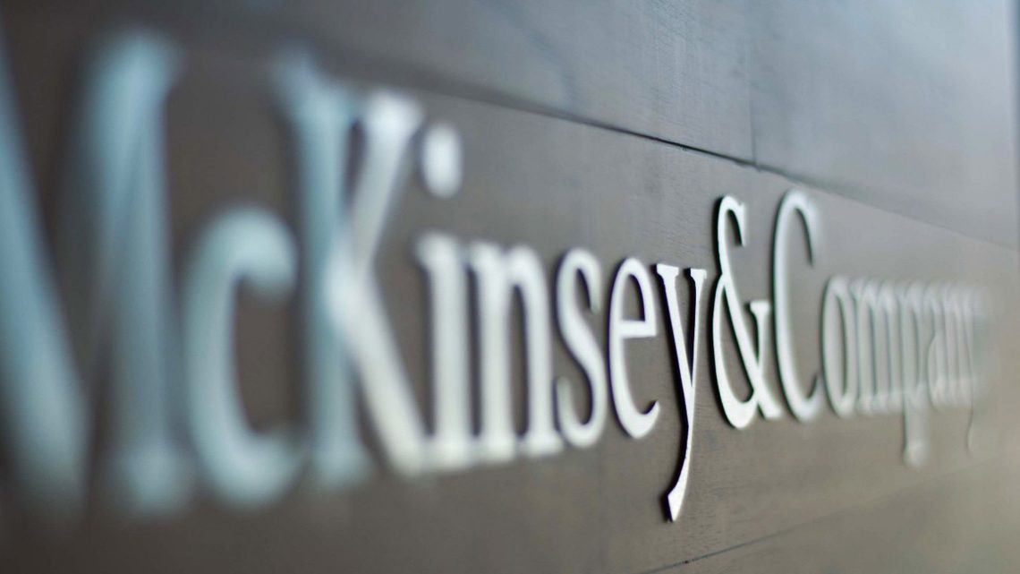 McKinsey@Técnico – Information session