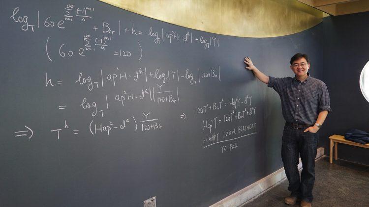 Seminário Matemática, Física & Aprendizagem Automática – Bin Dong