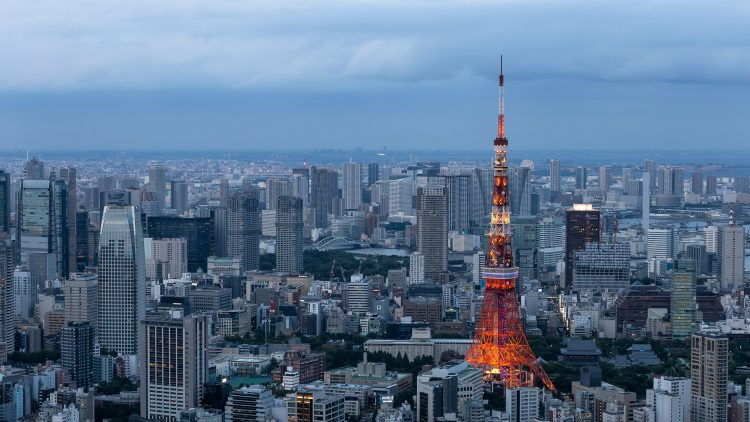 MIRAI – An opportunity to get to know Japan